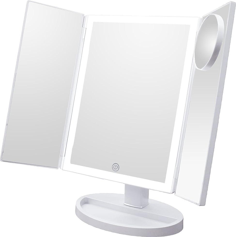 ブランクエンジニア謎めいたLEDミラー LEDバー 3面鏡 10倍拡大鏡付き 女優ミラー メイクミラー ブライトミラー 卓上ミラー スタンドミラー (ホワイト)