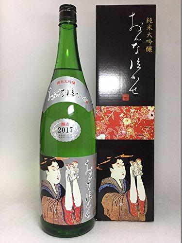 大村屋酒造場『おんな泣かせ 純米大吟醸』