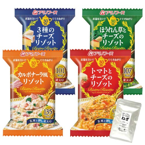 アマノフーズ フリーズドライ ビストロ リゾット 4種類 12食 小袋ねぎ1袋 セット