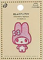 Sanrio マイメロディ刺繍ワッペン アイアンオン パッチハット ジーンズ アップリケ