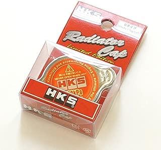 HKS 15009-AK004 D1 Limited Edition Radiator Cap