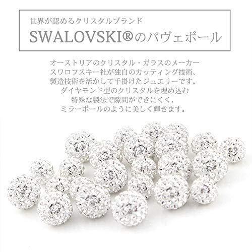 [ジュエリーショップエム]日本製スワロフスキーパヴェボール貝パール真珠シルバーSV925シルバー925レディースシルバーog01