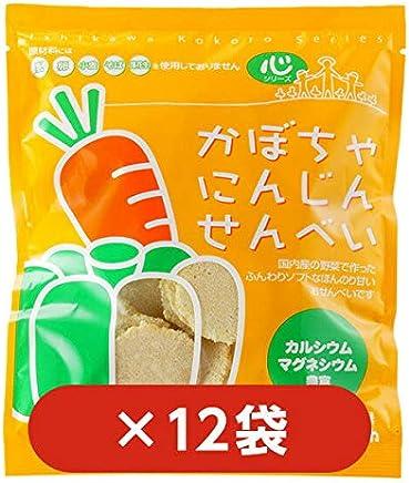【12袋】かぼちゃにんじんせんべい