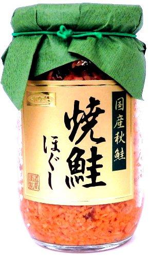 道南冷蔵『国産秋鮭焼鮭ほぐし』
