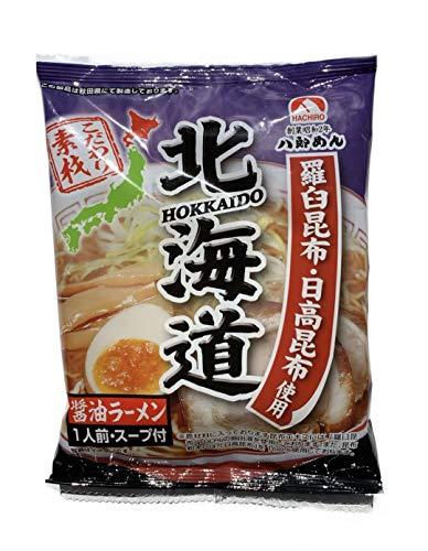 八郎めん 乾燥 こだわり素材 北海道 ?油ラーメン 1食x3袋
