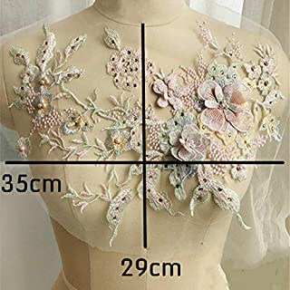 3D Embroidered Beaded Flower Lace Applique Floral Patch Wedding Dress Adorn Sew (Color - Pink Green)