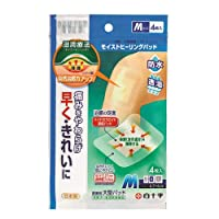 【管理医療機器】 白十字 FC モイストヒーリングパッド M 4枚入×10個