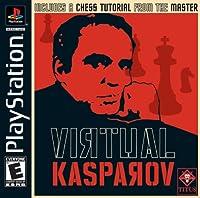 Virtual Kasparov / Game