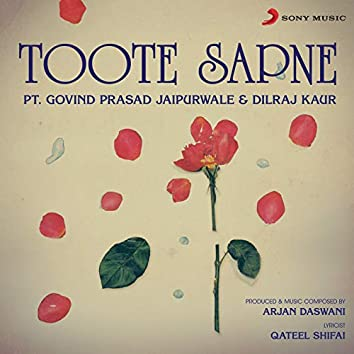 Toote Sapne