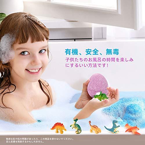 XXTOYS 入浴剤 バスボール 恐竜 おもちゃ 夏休み 炭酸 香り爆弾 お風呂用 お風呂たまご 6個セット 子供 誕生日 プレゼント ギフト