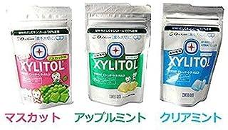 キシリトールガム 歯科専用 ラミチャック 3袋セット (アソート)