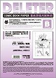 Deleter Comic Manga Paper [Non-Ruled Plain Type B] [135kg] [B4 Size 9.8' x 13.9'] 40-page Pack