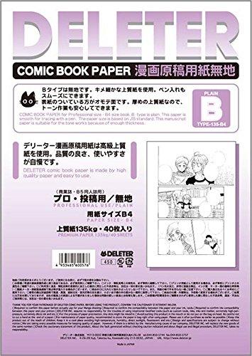 Deleter Comic Manga Papier [non-ruled Uni Typ B] [135kg] [B4Größe 24,9x 35,3cm] 40-page Pack