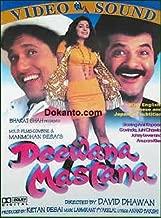 Deewana Mastana (DVD)
