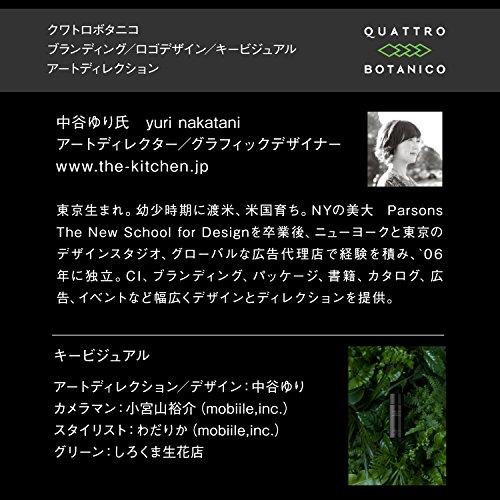 クワトロボタニコ『ローション&クリームギフトセット(化粧水・クリーム)』