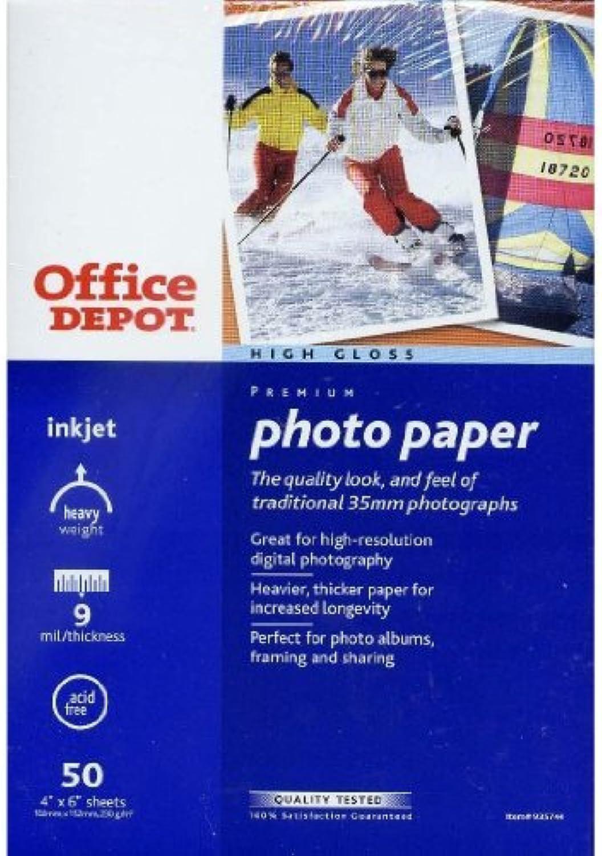 High Gloss Premium Photo Paper 50 - 4  X 6  Sheets by Office Depot B0141MYE2C | Schönes Design