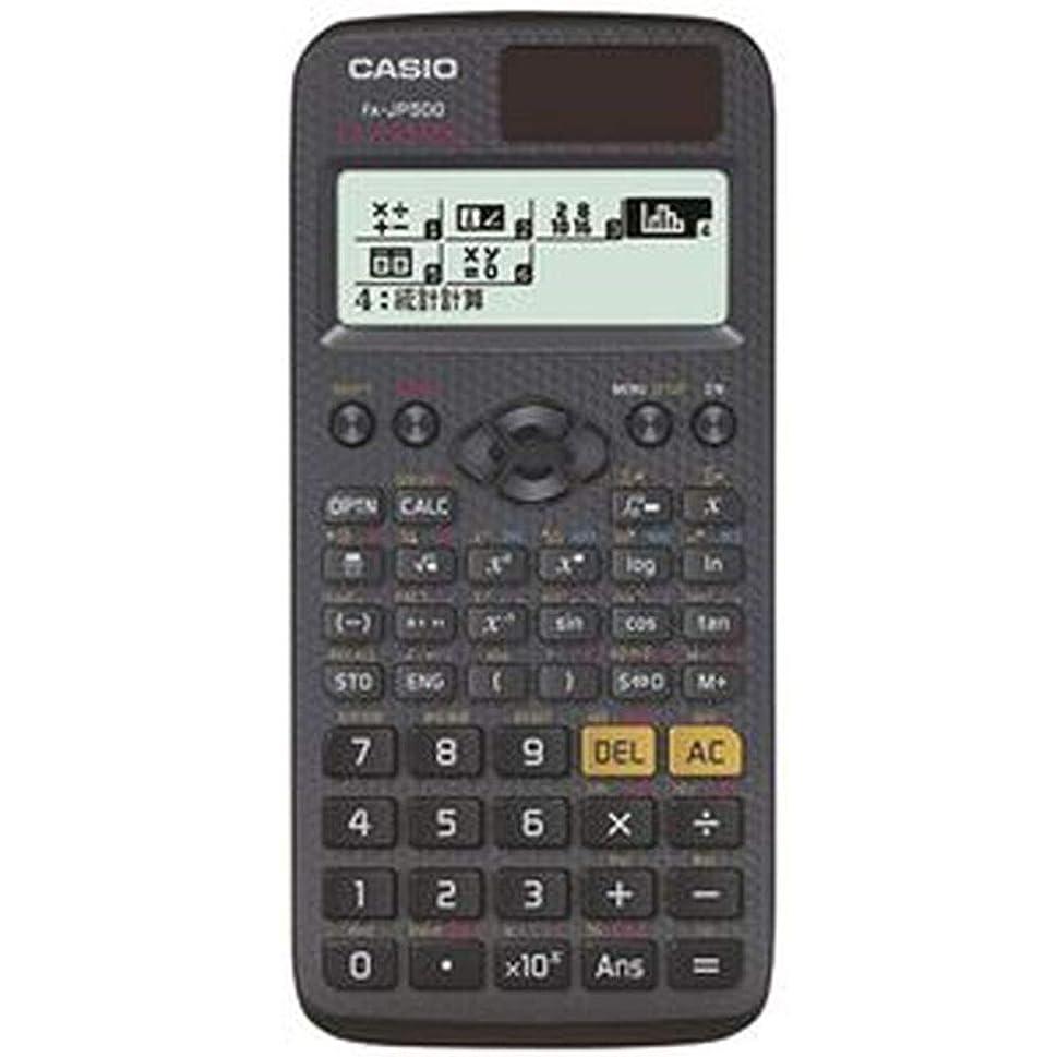 川話視線==まとめ== カシオ?関数電卓?10桁?ハードケース付fx-JP500-N?1台-×2セット-