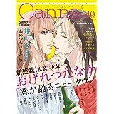 オリジナルボーイズラブアンソロジーCanna Vol.40 (Canna Comics)