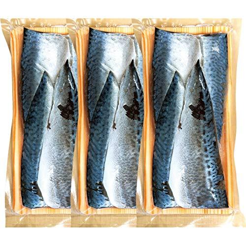 お徳用 しめ鯖900g 10777【しめさば 魚 大容量 お得用 おいしい 美味しい うまい お取り寄せ グルメ 】
