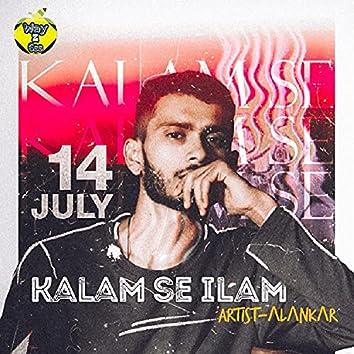 kalam se ilam (feat. ALANKAR)