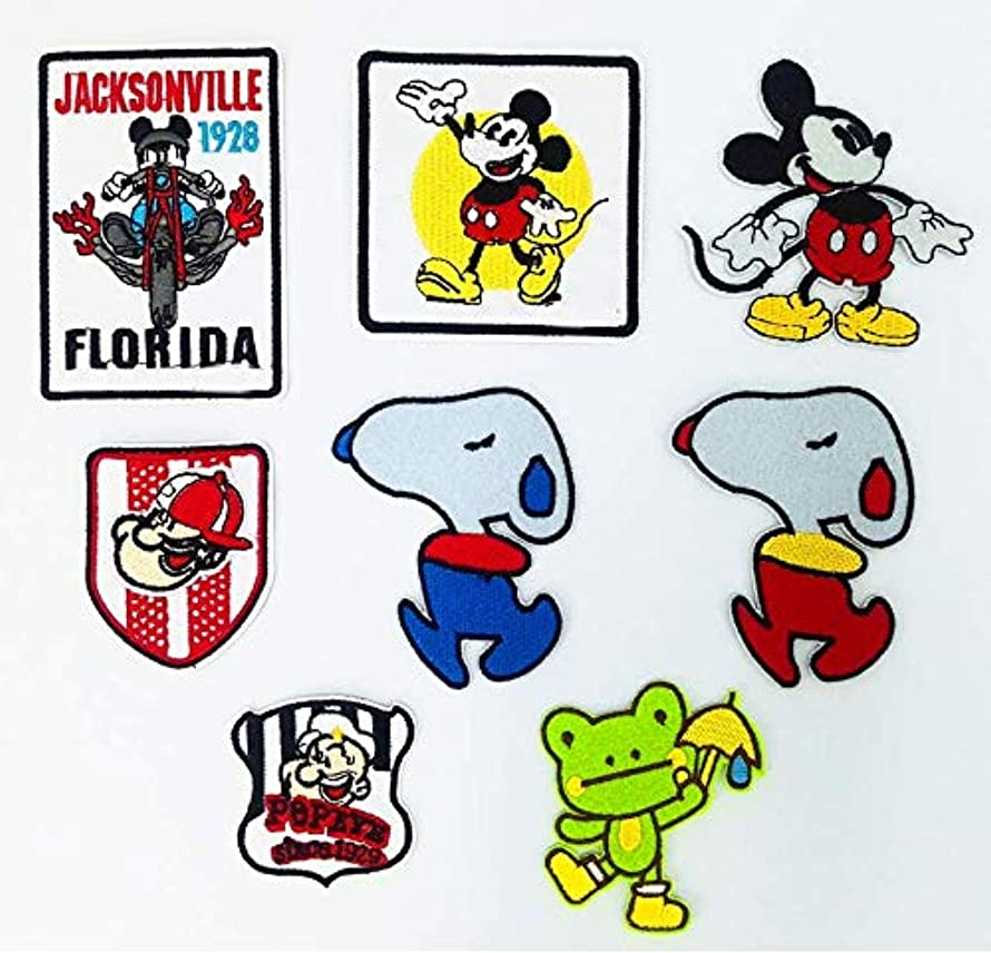 AG Goodies Cartoon Iron on/Sew-on Patches Fabric Embroidered Appliques for Jackets, Backpacks, Jeans, Clothes - Set of 8