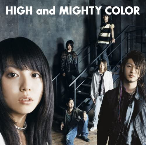 High and mighty color
