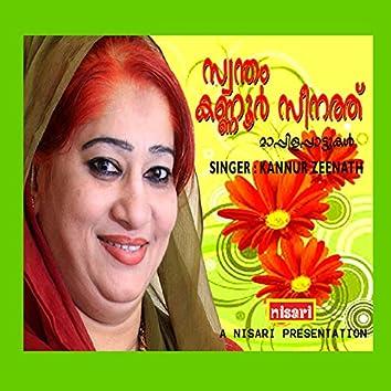 Swantham Kannur Zeenath