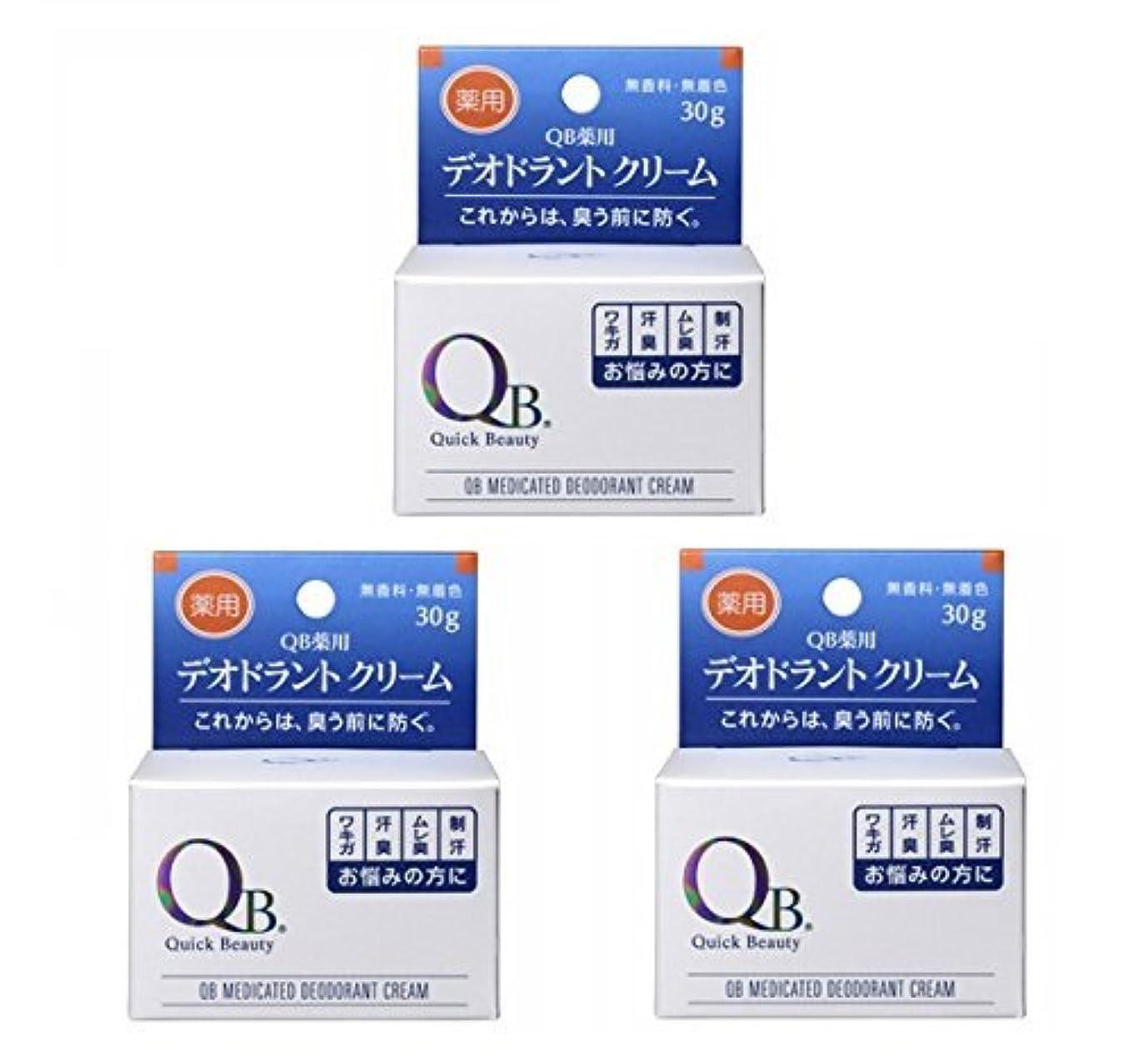 カンガルー有効な読みやすいQB薬用デオドラントクリーム 30g×3個セット