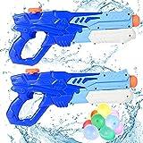 GOLDGE 2 Giocattoli Pistole ad Acqua per Bambini 600ml + 500 Palloncini d'Acqua, Distanza del Getto d'Acqua...