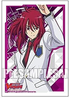 Bushiroad Sleeve Collection Mini Vol. 405 Card Fight!! Vanguard Jakugamori Ren Part.4