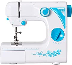 HNESS Multifunction Household Sewing Machine with 19 Types Multiple Stitch Patterns,Built in Handle with Cutter,Sewing Machine for Home,Mini Sewing Machine, Sewing Machines Mini Electric