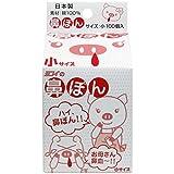 鼻ぽん (お母さん鼻血~) 小サイズ 100個入 ×5個セット