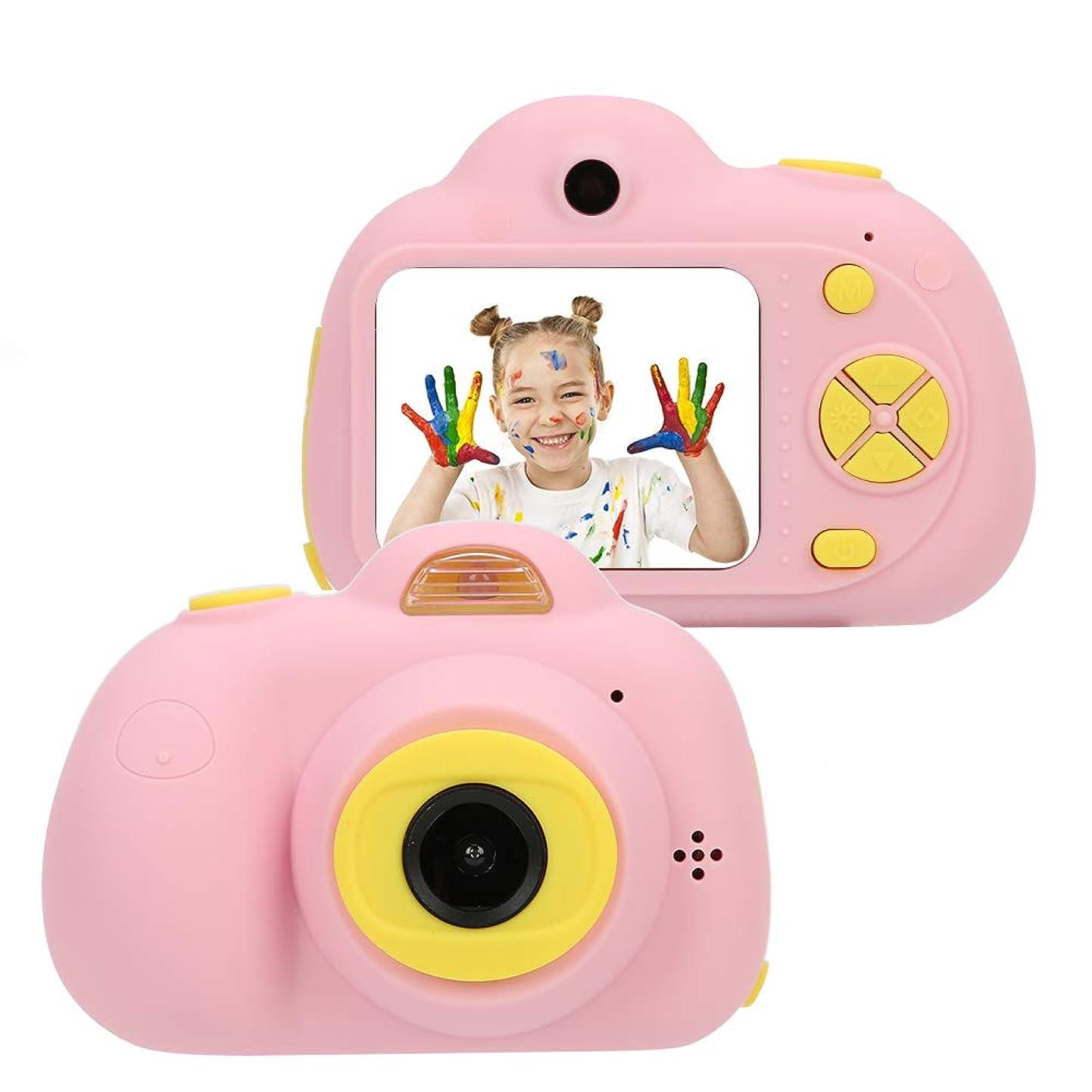 退屈させるピース敬の念YUKI カメラ子供用 子供用デジタルカメラ キッズカメラ トイカメラ 800万解像度 HD 1080P高画質 2インチスクリーン USB充電 自撮りも動画も撮れて 子供プレゼント(ピンク)
