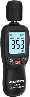 Meterk 騒音計 騒音測定器 ノイズ測定器 サウンドレベルメーター 音量測定 手持ち LCD デジタル 30-130dB(A)電池付属