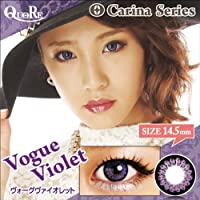 カラコン 度なし 1箱2枚入り QuoRe Carina Series/ソブレ/119224 14.5mm【VogueViolet--0.00】