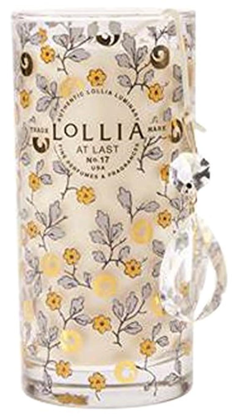 スイッチ気分きしむロリア(LoLLIA) プティパフュームドルミナリー290g AtLast(チャーム付キャンドル ライスフラワー、マグノリアとミモザの柔らかな花々の香り)