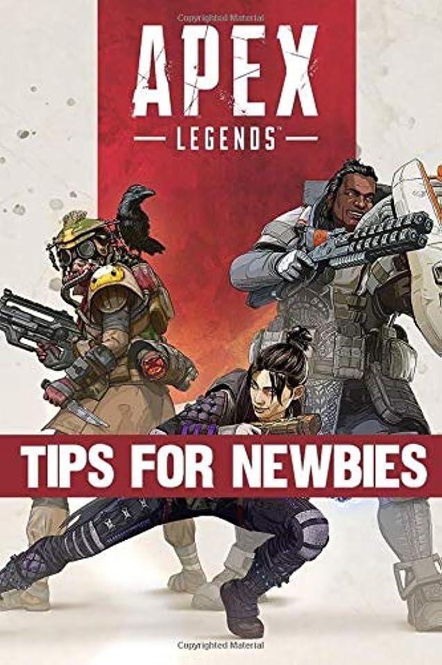 雑種太陽焦がすApex Legends - Tips for Newbies