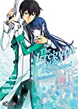 The Irregular at Magic High School - Enrôlement, Tome 1 :