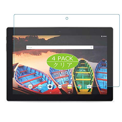 Vaxson Pack of 4 Screen Protectors Compatible with Lenovo Yoga Tab3 10 Business X70F 10 Inch Screen Protector Bubble-Free TPU Film [Not Tempered Glass]