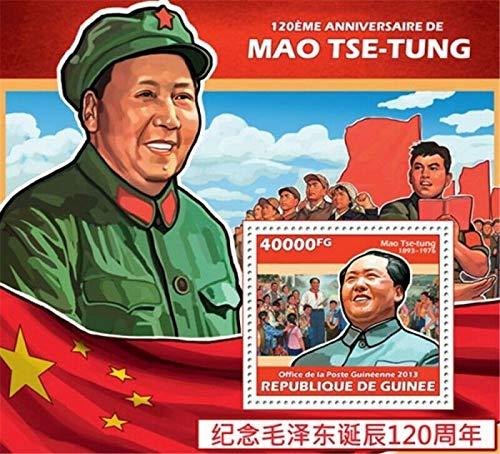 ギニア『毛沢東生誕120周年』A