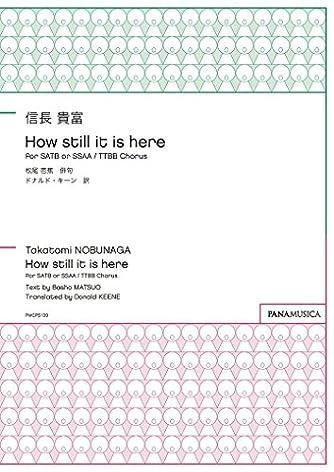 信長貴富/How Still it is Here―For SATB or SSAA/TTBB Cho