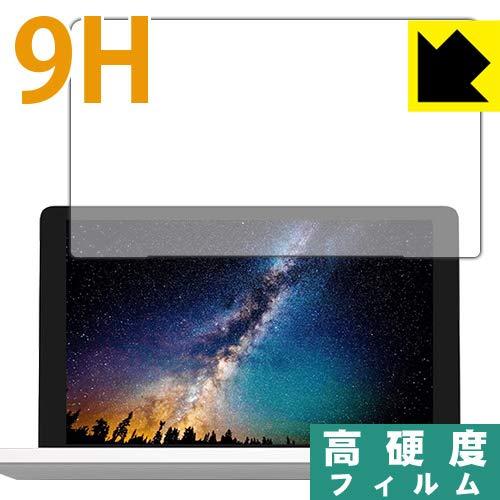 PDA工房 GPD Pocket 2 9H高硬度[光沢] 保護 フィルム 日本製の詳細を見る
