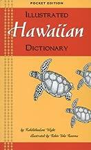 Illustrated Hawaiian Dictionary (English and Hawaiian Edition)