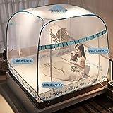 蚊帳折りたたみ式ワンクリック高密度通気性、防虫性、放熱性、保管が簡単、設置不要、赤ちゃん、大人、キャンプ、畳、持ち運びが簡単