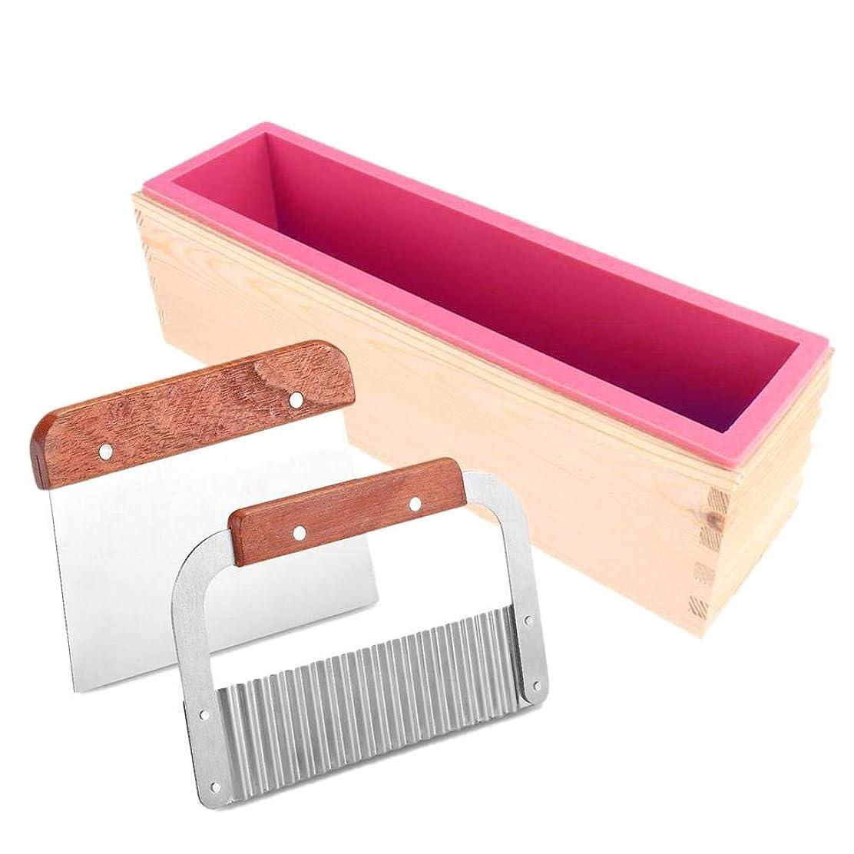 大使館登山家レシピRagemのシリコーンの石鹸型 - 自家製の石鹸の作成のための2Pcsカッターの皮むき器が付いている長方形の木箱の石鹸の作成型