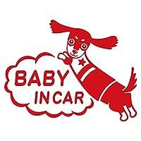 imoninn BABY in car ステッカー 【シンプル版】 No.38 ミニチュアダックスさん (赤色)