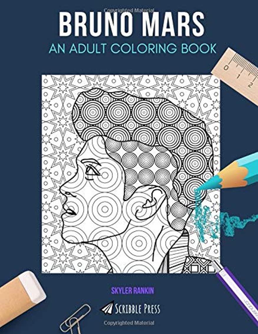 連合誓い問題BRUNO MARS: AN ADULT COLORING BOOK: A Bruno Mars Coloring Book For Adults