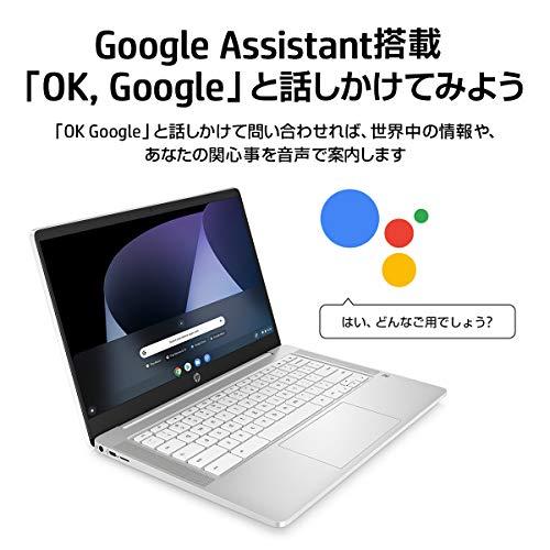 516EpZcSwqL-米Amazonで「Lenovo Flex 5 Chromebook」の在庫が復活。直送可能、5万円台で購入可能