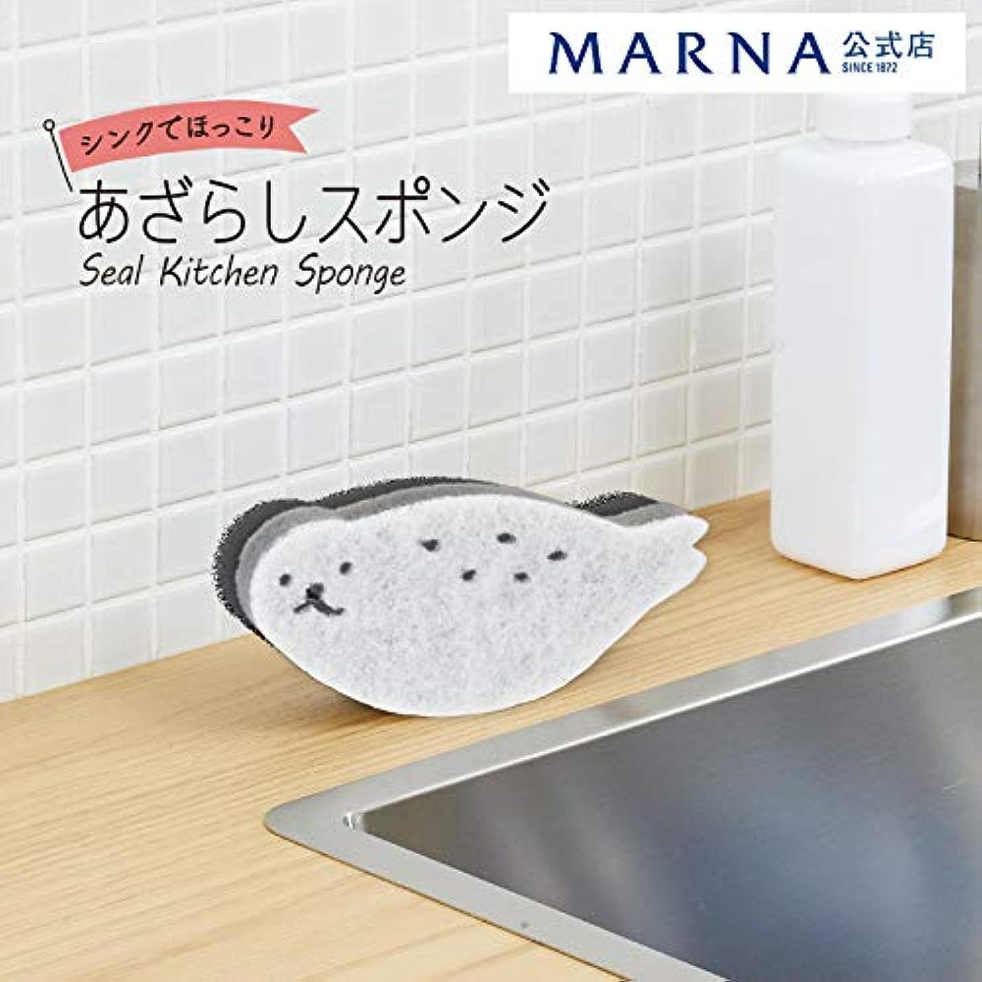 発見上へ閃光マーナ(Marna) キッチンスポンジ ホワイト 14.3x6.6x3.5cm あざらし K700W