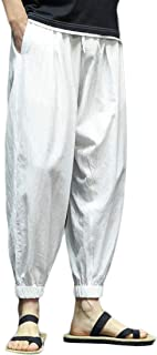 Macondoo Mens Harem Loose Jogger Thin Elastic Waist Ankle Trousers Casual Pants